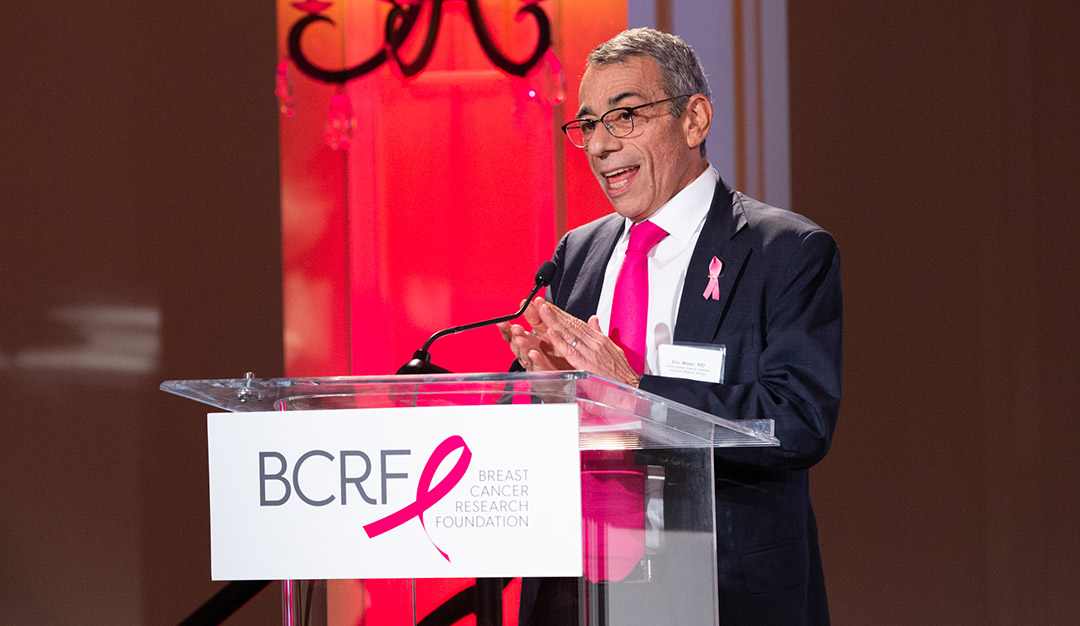 Dr. Eric Winer speaks at BCRF's 2018 Boston Hot Pink party